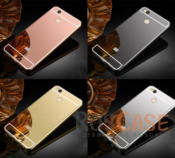 Защитный металлический бампер с зеркальной вставкой для Xiaomi Redmi 4XОписание:разработан для&amp;nbsp;Xiaomi Redmi 4X;материалы - металл, акрил;тип - бампер с задней панелью.<br><br>Тип: Чехол<br>Бренд: Epik<br>Материал: Металл