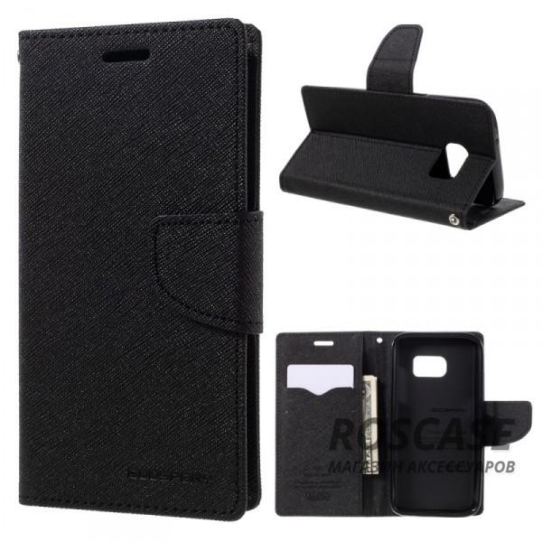 Чехол (книжка) Mercury Fancy Diary series для Samsung G930F Galaxy S7 (Черный / Черный)Описание:компания&amp;nbsp;Mercury;разработан для Samsung G930F Galaxy S7;материалы  -  искусственная кожа, термополиуретан;форма  -  чехол-книжка.&amp;nbsp;Особенности:рельефная поверхность;все функциональные вырезы в наличии;внутренние кармашки;магнитная застежка;защита от механических повреждений;трансформируется в подставку.<br><br>Тип: Чехол<br>Бренд: Mercury<br>Материал: Искусственная кожа