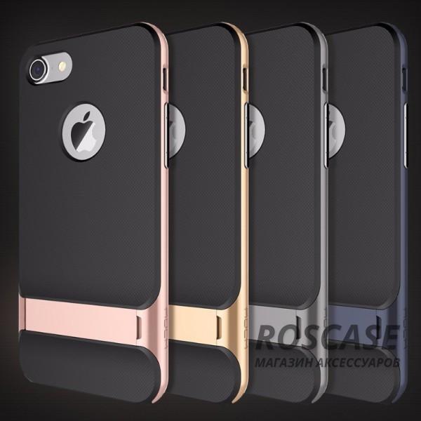 TPU+PC чехол Rock Royce Series с функцией подставки для Apple iPhone 7 (4.7)Описание:изготовитель: компания Rock;совместимость: смартфоны Apple iPhone 7 (4.7);произведен из термопластичного полиуретана и качественного поликарбоната;тип крепления: накладка;поверхность: частично матовая, частично глянцевая.Особенности:защищает от повреждений при падениях;имеет двойную конструкцию;имеет функцию подставки;позиционируется как аксессуар с интересным нетривиальным дизайном.<br><br>Тип: Чехол<br>Бренд: ROCK<br>Материал: TPU