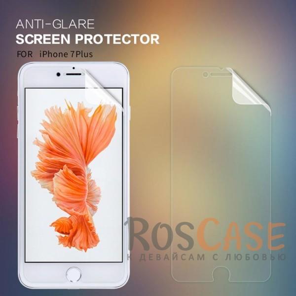 Защитная пленка Nillkin для Apple iPhone 7 plus (5.5)Описание:производитель:&amp;nbsp;Nillkin;совместимость: Apple iPhone 7 plus (5.5);материал: полимер;тип: матовая.&amp;nbsp;Особенности:устанавливается при помощи статического электричества;предотвращает появление бликов;не влияет на чувствительность сенсорных кнопок;свойство анти-отпечатки;не притягивает пыль.<br><br>Тип: Защитная пленка<br>Бренд: Nillkin