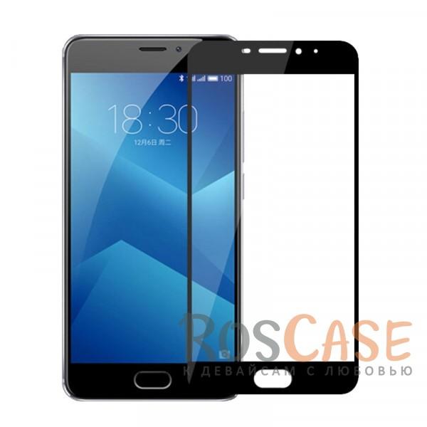 Фотография Черный Artis 2.5D | Цветное защитное стекло на весь экран для Meizu M5 Note