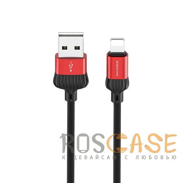 Фото Черный / Красный Borofone BX28 | Кабель USB Lightning 8 Pin для iPhone, iPad 3A 1м