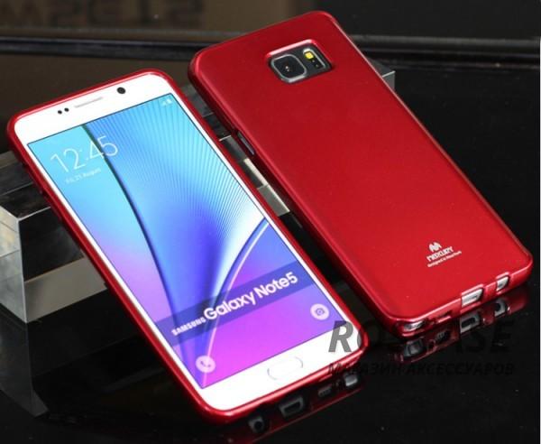 TPU чехол Mercury Jelly Color series для Samsung Galaxy Note 5Описание:изготовитель  -  Mercury;совместимость - Samsung Galaxy Note 5;материал чехла  -  термополиуретан (ТПУ);форма  -  накладка на заднюю панель;.Особенности:глянцевый;в наличии все вырезы;ультратонкий;износостойкий.<br><br>Тип: Чехол<br>Бренд: Mercury<br>Материал: TPU