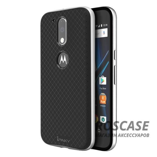 Чехол iPaky TPU+PC для Motorola Moto G4 / G4 Plus (Черный / Серебряный)Описание:производитель - iPaky;совместим с Motorola Moto G4 / G4 Plus;материал: термополиуретан, поликарбонат;форма: накладка на заднюю панель.Особенности:эластичный;рельефная поверхность;прочная окантовка;ультратонкий;надежная фиксация.<br><br>Тип: Чехол<br>Бренд: Epik<br>Материал: TPU