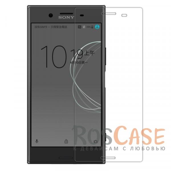 Ультратонкое антибликовое защитное стекло с олеофобным покрытием анти-отпечатки для Sony Xperia XZ Premium (Прозрачное)Описание:компания&amp;nbsp;Nillkin;подходит для Sony Xperia XZ Premium;материал: закаленное стекло;защита экрана от царапин и ударов;свойство анти-отпечатки;свойство анти-блик;ультратонкое - 0,2 мм;закругленные края 2,5D;размеры стекла - 151*65,8 мм.<br><br>Тип: Защитное стекло<br>Бренд: Nillkin