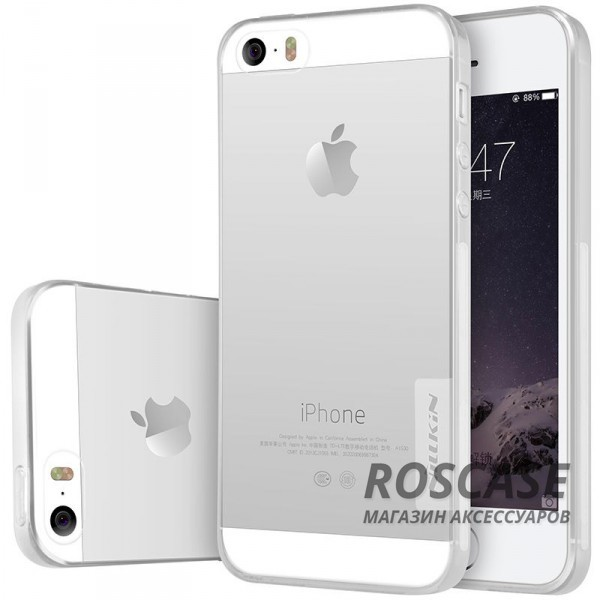 TPU чехол Nillkin Nature Series для Apple iPhone 5/5S/SE (Бесцветный (прозрачный))Описание:производитель  -  бренд&amp;nbsp;Nillkin;подходит для Apple iPhone 5/5S/SE;материал  -  термополиуретан;тип  -  накладка.&amp;nbsp;Особенности:в наличии все вырезы;не скользит в руках;тонкий дизайн;защита от ударов и царапин;прозрачный.<br><br>Тип: Чехол<br>Бренд: Nillkin<br>Материал: TPU