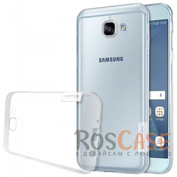 Мягкий прозрачный силиконовый чехол для Samsung A810 Galaxy A8 (2016)Описание:бренд:&amp;nbsp;Nillkin;совместимость: Samsung A810 Galaxy A8 (2016);материал: термополиуретан;тип: накладка;ультратонкий дизайн;прозрачный корпус;не скользит в руках;защищает от механических повреждений.<br><br>Тип: Чехол<br>Бренд: Nillkin<br>Материал: TPU