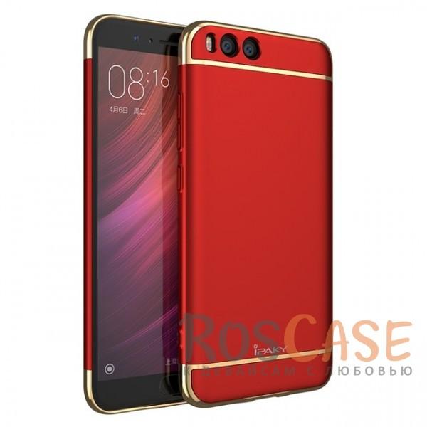 Изящный чехол iPaky (original) Joint с глянцевой вставкой цвета металлик для Xiaomi Mi 6 (Красный)Описание:совместим с Xiaomi Mi 6;бренд - iPaky;материал - поликарбонат;тип - накладка;металлизированная окантовка;предусмотрены все функциональные вырезы;матовая фактура.<br><br>Тип: Чехол<br>Бренд: iPaky<br>Материал: Поликарбонат