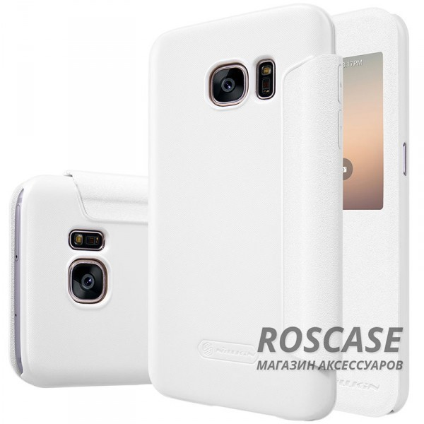 Кожаный чехол (книжка) Nillkin Sparkle Series для Samsung G930F Galaxy S7 (Белый)Описание:бренд -&amp;nbsp;Nillkin;совместим с Samsung G930F Galaxy S7;материал: кожзам;тип: чехол-книжка.Особенности:защита от механических повреждений;не скользит в руках;интерактивное окошко Smart window;функция Sleep mode;не выгорает;тонкий дизайн.<br><br>Тип: Чехол<br>Бренд: Nillkin<br>Материал: Искусственная кожа