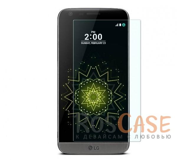 Защитное стекло Ultra Tempered Glass 0.33mm (H+) для LG H860 G5 / H845 G5se (картонная упаковка)Описание:компания:&amp;nbsp;Epik;совместимость: LG H860 G5 / H845 G5se;материал: закаленное стекло;тип: защитное стекло.&amp;nbsp;Особенности:имеются все функциональные вырезы;фильтрует ультрафиолет;не влияет на чувствительность сенсора;легко очищается;толщина - &amp;nbsp;0,33 мм;высокая прочность;защита от царапин.<br><br>Тип: Защитное стекло<br>Бренд: Epik