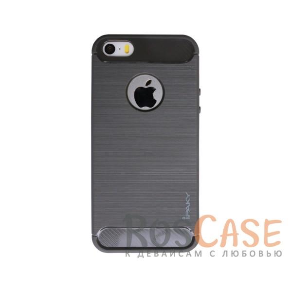 Стильный чехол с карбоновыми вставками iPaky (original) Slim для Apple iPhone 5/5S/SE (Серый)Описание:бренд - iPaky;совместим с Apple iPhone 5/5S/SE;материал: термополиуретан;тип: накладка.Особенности:эластичный;свойство анти-отпечатки;защита углов от ударов;ультратонкий;защита боковых кнопок;надежная фиксация.<br><br>Тип: Чехол<br>Бренд: iPaky<br>Материал: TPU