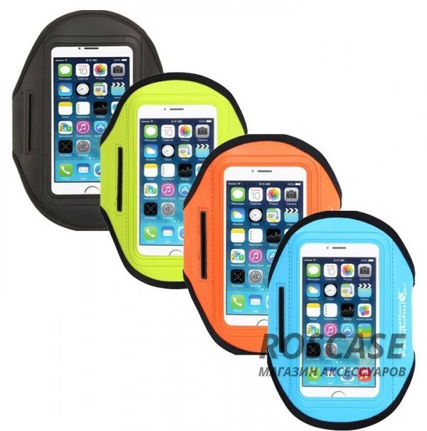 Неопреновый спортивный чехол на руку Sports Armband до 4.8Описание:бренд Epikсовместимость - смартфоны с диагональю экрана до 4,8 дюйма;материал - неопрен;тип  -  чехол на руку.&amp;nbsp;Особенности:водоотталкивающий материал;прошит по периметру;компактный;защита от царапин;кармашки для мелочей;крепится на руку.<br><br>Тип: Чехол<br>Бренд: Epik<br>Материал: Неопрен