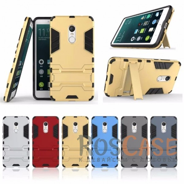 Ударопрочный чехол-подставка Transformer для Xiaomi Redmi Note 4 с мощной защитой корпусаОписание:подходит для Xiaomi Redmi Note 4;материалы: термополиуретан, поликарбонат;формат: накладка.&amp;nbsp;Особенности:функциональные вырезы;функция подставки;двойная степень защиты;защита от механических повреждений;не скользит в руках.<br><br>Тип: Чехол<br>Бренд: Epik<br>Материал: TPU