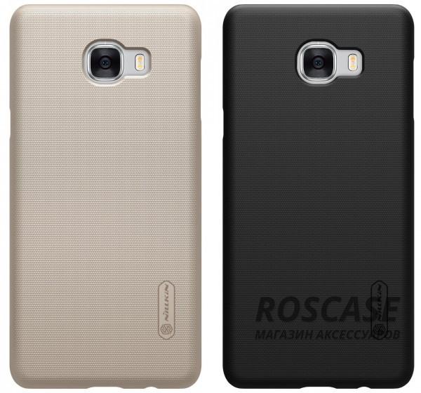 Чехол Nillkin Matte для Samsung Galaxy C7 (+ пленка)Описание:бренд:&amp;nbsp;Nillkin;разработан для Samsung Galaxy C7;материал: поликарбонат;тип: накладка.Особенности:не скользит в руках благодаря рельефной поверхности;защищает от повреждений;прочный и долговечный;легко устанавливается и снимается;пленка для защиты экрана в комплекте.<br><br>Тип: Чехол<br>Бренд: Nillkin<br>Материал: Пластик