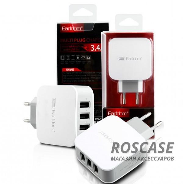 Сетевое зарядное устройство c тремя USB-портами Earldom 3.4A (Белый)Описание:совместимость: универсальная;материал: пластик;тип: сетевое зарядное устройство.&amp;nbsp;Особенности:3 USB-порта;сила тока  -  3,4 А;вход - 100-240V 50 / 60Hz 0.2A;выход - DC 5V 3.4A;защита от перепадов напряжения;размеры: 100*60*20 мм.<br><br>Тип: Общие аксессуары<br>Бренд: Epik