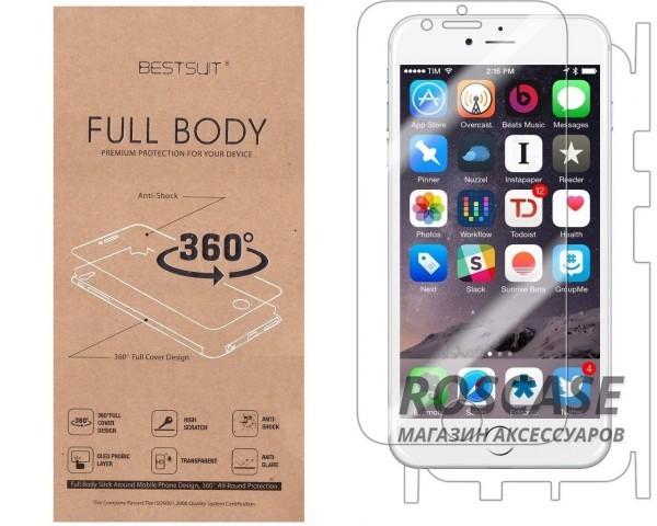 Бронированная полиуретановая пленка BestSuit (на обе стороны) для Apple iPhone 6/6s (4.7)Описание:производитель -&amp;nbsp;BestSuit;совместимость - Apple iPhone 6/6s (4.7);материал - полимер;тип - защитная пленка.Особенности:олеофобное покрытие;высокая прочность;ультратонкая;прозрачная;имеет все необходимые вырезы;защита от ударов и царапин;анти-бликовое покрытие;защищает аппарат со всех сторон.<br><br>Тип: Бронированная пленка<br>Бренд: Epik