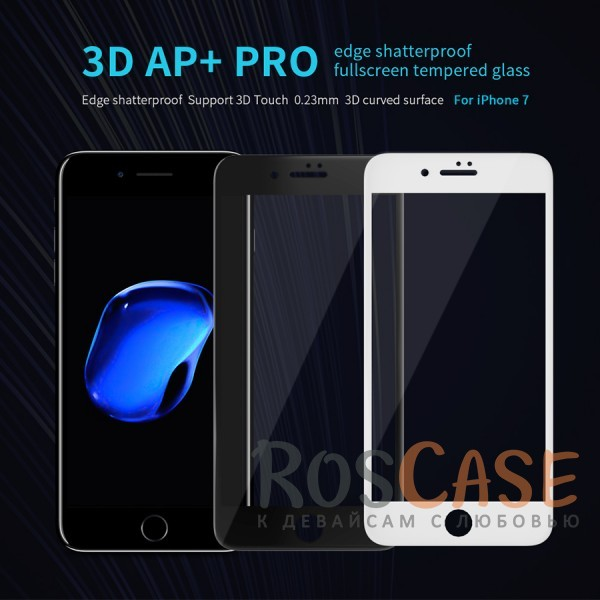 Защитное стекло Nillkin Edge Shatterproof Full Screen (3D AP+PRO) для Apple iPhone 7 (4.7) (Белый)Описание:бренд:&amp;nbsp;Nillkin;совместим с Apple iPhone 7 (4.7);материал: закаленное стекло;тип: стекло.&amp;nbsp;Особенности:все необходимые функциональные вырезы;цветная рамка;полностью закрывает экран;не влияет на чувствительность сенсора;закругленные 3D края;толщина  -  0,23 мм;плотность  -  9H;анти-отпечатки.<br><br>Тип: Защитное стекло<br>Бренд: Nillkin