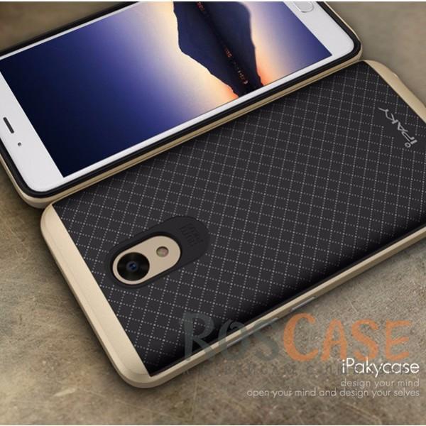 Изображение Черный / Золотой iPaky Hybrid | Противоударный чехол для Meizu M5