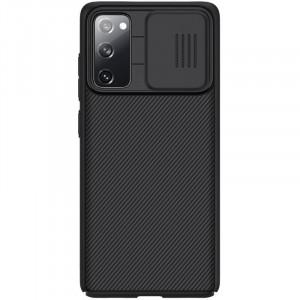 Nillkin CamShield | Пластиковый чехол с защитой камеры  для Samsung Galaxy S20 FE (Fan Edition)