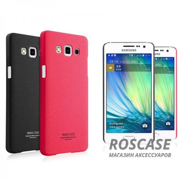 Пластиковая накладка IMAK Cowboy series для Samsung A500H / A500F Galaxy A5 (+ пленка)Описание:бренд:&amp;nbsp;IMAK;совместим с Samsung A500H / A500F Galaxy A5;материал: поликарбонат;форма: накладка.&amp;nbsp;Особенности:тонкий дизайн;не скользит в руках;песочная фактура;не выгорает;все вырезы в наличии;пленка в комплекте;защита от механических повреждений.<br><br>Тип: Чехол<br>Бренд: iMak<br>Материал: Поликарбонат