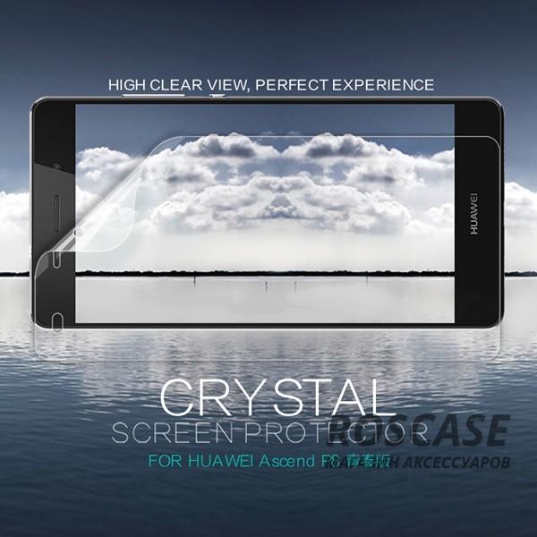 Защитная пленка Nillkin Crystal для Huawei P8 LiteОписание:производитель -&amp;nbsp;Nillkin;совместимость: Huawei P8 Lite;материал: полимер;тип: защитная пленка.Особенности:свойство анти-отпечатки;не желтеет;имеет все функциональные вырезы;не притягивает пыль;легко клеится.<br><br>Тип: Защитная пленка<br>Бренд: Nillkin
