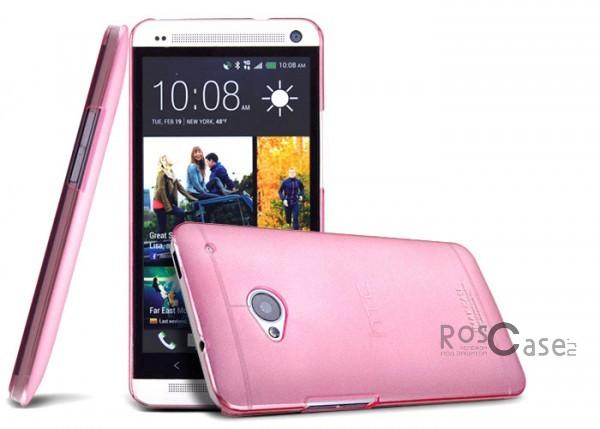 Пластиковая накладка IMAK 0,7 mm Color series для HTC One / M7 (Розовый)Описание:компания-производитель  - &amp;nbsp;iMak;совместим со смартфоном HTC One / M7;выполнен из высококачественного пластика;имеет матовое, полупрозрачное покрытие;присутствуют все необходимые функциональные вырезы.Особенности:широкая палитра цветов;элегантный дизайн;ультратонкая, не увеличивает визуально объем гаджета;легко фиксируется;отличается высоким уровнем прочности и износостойкости.<br><br>Тип: Чехол<br>Бренд: iMak<br>Материал: Пластик