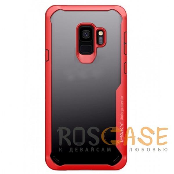 iPaky Luckcool | Чехол для Samsung Galaxy S9 с цветными силиконовыми вставками (Красный)Описание:разработан для Samsung Galaxy S9;материалы - термополиуретан, акрил;прозрачная задняя панель;цветная окантовка;дополнительная защита боковых кнопок;выступающие бортики вокруг камеры защищают ее от царапин;предусмотрены все вырезы.<br><br>Тип: Чехол<br>Бренд: iPaky<br>Материал: Пластик, силикон