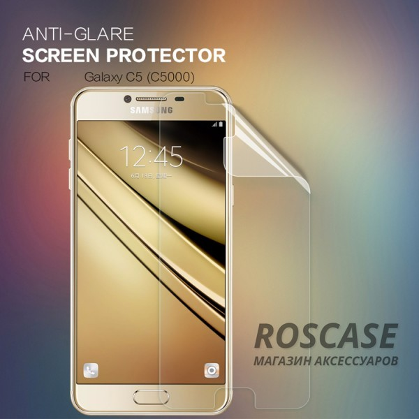 Защитная пленка Nillkin для Samsung Galaxy C5 (Матовая)Описание:производитель:&amp;nbsp;Nillkin;совместимость: Samsung Galaxy C5;материал: полимер;тип: матовая.&amp;nbsp;Особенности:устанавливается при помощи статического электричества;предотвращает появление бликов;не влияет на чувствительность сенсорных кнопок;свойство анти-отпечатки;не притягивает пыль.<br><br>Тип: Защитная пленка<br>Бренд: Nillkin