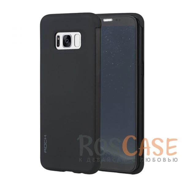 Чехол-книжка с интерактивной полупрозрачной обложкой для Samsung G950 Galaxy S8 (Черный / Black)Описание:производитель  -  компания&amp;nbsp;Rock;разработан для Samsung G950 Galaxy S8;материалы  -  поликарбонат, полиуретан;форма  -  чехол-книжка;функция Smart window;декоративная фактура;имеются все функциональные разъемы;на нем не видны отпечатки пальцев;защита от ударов и царапин.<br><br>Тип: Чехол<br>Бренд: ROCK<br>Материал: Пластик