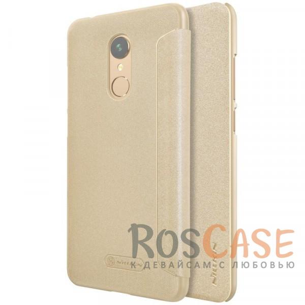 Защитный чехол-книжка для Xiaomi Redmi 5 (Золотой)Описание:спроектирован для Xiaomi Redmi 5;материалы: поликарбонат, искусственная кожа;блестящая поверхность;не скользит в руках;предусмотрены все необходимые вырезы;защита со всех сторон;тип: чехол-книжка.<br><br>Тип: Чехол<br>Бренд: Nillkin<br>Материал: Искусственная кожа