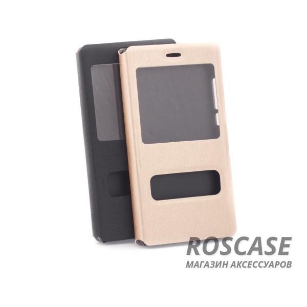 Чехол (книжка) с PC креплением для Huawei P8 LiteОписание:бренд&amp;nbsp;Epik;совместимость: Huawei P8 Lite;материал: искусственная кожа;тип: чехол-книжка.&amp;nbsp;Особенности:фиксация обложки магнитной застежкой;все функциональные вырезы в наличии;защита от ударов и падений;не скользит в руках;окошки в обложке;трансформируется в подставку.<br><br>Тип: Чехол<br>Бренд: Epik<br>Материал: Искусственная кожа