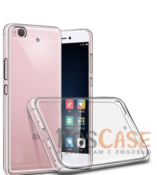 TPU чехол Ultrathin Series 0,33mm для Xiaomi Mi 5sОписание:бренд:&amp;nbsp;Epik;совместим с Xiaomi Mi 5s;материал: термополиуретан;тип: накладка.&amp;nbsp;Особенности:ультратонкий дизайн - 0,33 мм;прозрачный;эластичный и гибкий;надежно фиксируется;все функциональные вырезы в наличии.<br><br>Тип: Чехол<br>Бренд: Epik<br>Материал: TPU