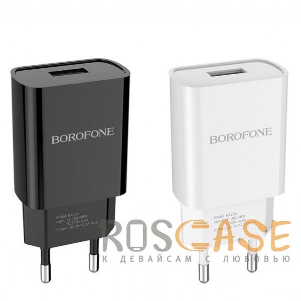 Фото Borofone BA20A | Блок зарядки для телефона 1USB / 2.1A