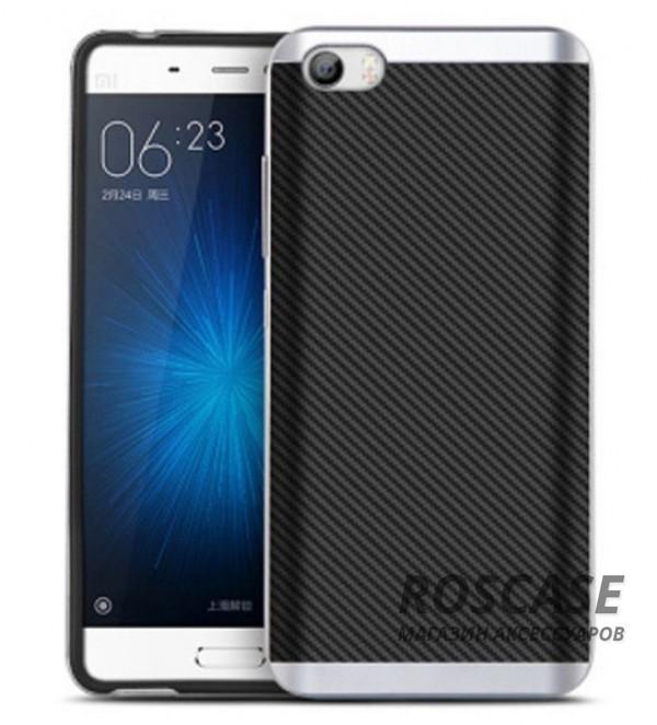 Чехол iPaky TPU+PC для Xiaomi MI5 / MI5 Pro (Черный / Серебряный)Описание:компания-разработчик: iPaky;совместимость с устройством модели: Xiaomi MI5 / MI5 Pro;материал изделия: термопластичный полиуретан, поликарбонат;конфигурация: накладка.Особенности:элегантный дизайн;высокий класс прочности и износоустойчивости;легко и надежно фиксируется на смартфоне;имеет все необходимые функциональные вырезы.<br><br>Тип: Чехол<br>Бренд: Epik<br>Материал: TPU