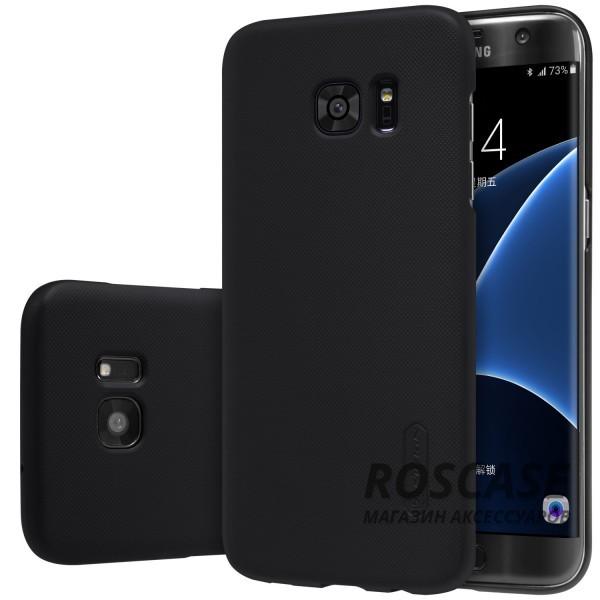 Чехол Nillkin Matte для Samsung G935F Galaxy S7 Edge (+ пленка) (Черный)Описание:производитель -&amp;nbsp;Nillkin;материал - поликарбонат;совместим с Samsung G935F Galaxy S7 Edge;тип - накладка.&amp;nbsp;Особенности:матовый;прочный;тонкий дизайн;не скользит в руках;не выцветает;пленка в комплекте.<br><br>Тип: Чехол<br>Бренд: Nillkin<br>Материал: Поликарбонат