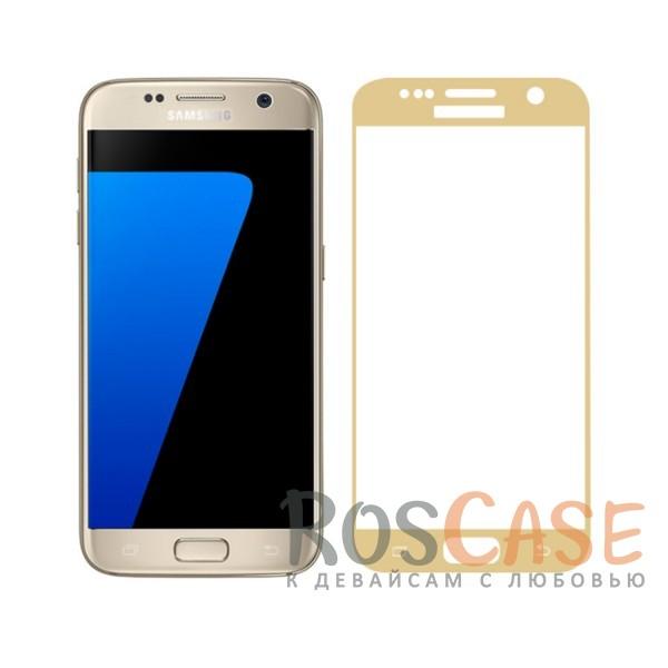 Защитное стекло 3D Full Cover для Samsung G930F Galaxy S7 (Золотой)<br><br>Тип: Защитное стекло<br>Бренд: Epik
