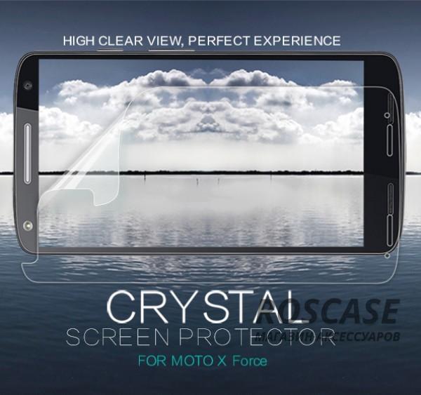 Прозрачная глянцевая защитная пленка Nillkin на экран с гладким пылеотталкивающим покрытием для Motorola Moto X Force (XT1580) (Анти-отпечатки)Описание:компания-изготовитель - &amp;nbsp;Nillkin;разработана для Motorola Moto X Force (XT1580);материал: полимер;тип: прозрачная.&amp;nbsp;Особенности:все функциональные вырезы в наличии;ультратонкая;улучшает четкость изображения;свойство анти-отпечатки;не притягивает пыль.<br><br>Тип: Защитная пленка<br>Бренд: Nillkin