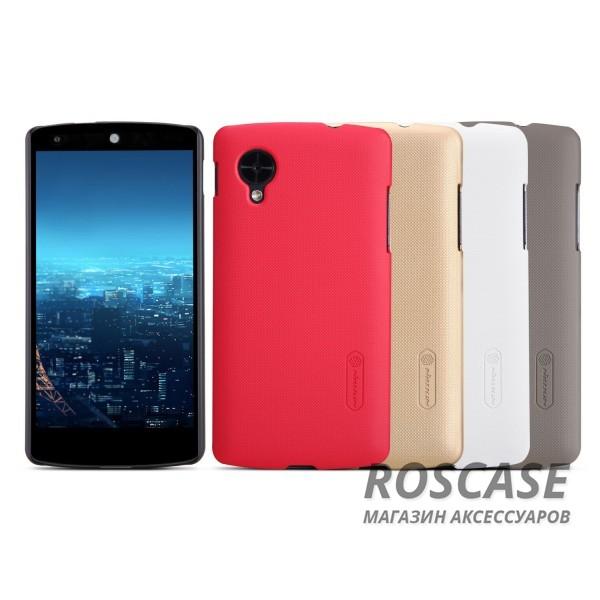Матовый чехол для LG D820 Nexus 5 (+ пленка)Описание:компания производитель: Nillkin;совместим с LG D820 Nexus 5;используемые материалы: поликарбонат;форма чехла: накладка.&amp;nbsp;Особенности:текстурированная поверхность;плотное прилегание;предусмотрен полный набор функциональных вырезов;прочный материал;бонусная пленка для экрана;надежная фиксация.<br><br>Тип: Чехол<br>Бренд: Nillkin<br>Материал: Поликарбонат
