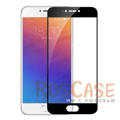 Защитное стекло с цветной рамкой на весь экран с олеофобным покрытием анти-отпечатки для Meizu M5 (Черный)Описание:совместимо с Meizu M5;материал: закаленное стекло;тип: защитное стекло на экран;полностью закрывает дисплей;толщина - 0,3 мм;цветная рамка;прочность 9H;покрытие анти-отпечатки;защита от ударов и царапин.<br><br>Тип: Защитное стекло<br>Бренд: Epik