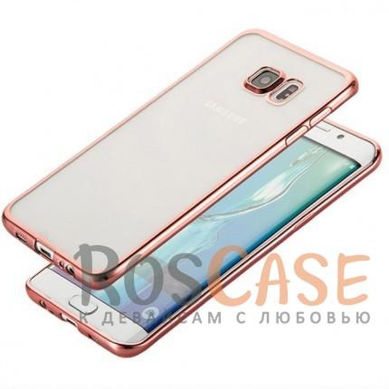 Прозрачный силиконовый чехол для Samsung Galaxy S6 G920F/G920D Duos с глянцевой окантовкой (Розовый)Описание:подходит для Samsung Galaxy S6 G920F/G920D Duos;материал - силикон;тип - накладка.Особенности:глянцевая окантовка;прозрачный центр;гибкий;все вырезы в наличии;не скользит в руках;ультратонкий.<br><br>Тип: Чехол<br>Бренд: Epik<br>Материал: Силикон