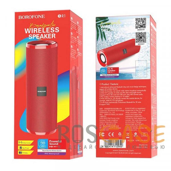 Изображение Красный Беспроводная Bluetooth колонка Borofone BR1 Beyond