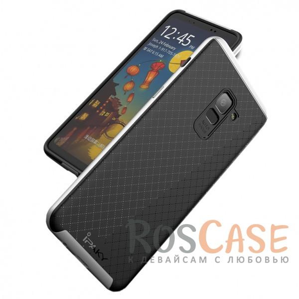 Изображение Черный / Серебряный iPaky Hybrid | Противоударный чехол для Samsung A730 Galaxy A8+ (2018)
