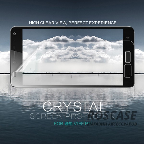 Защитная пленка Nillkin Crystal для Lenovo Vibe P1 / P1 ProОписание:бренд: Nillkin;совместимость: Lenovo Vibe P1 / P1 Pro;материал: высококачественный полимер;тип: защитная пленка на экран.Особенности:защищает от появления царапин и потертостей;не снижает качества и четкости изображения;не оказывает влияния на работу сенсорных клавиш;легко устанавливается и снимается;крепится на корпус электростатическим способом.<br><br>Тип: Защитная пленка<br>Бренд: Nillkin