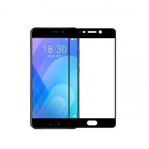 Artis 2.5D | Цветное защитное стекло на весь экран для Meizu M6 на весь экран