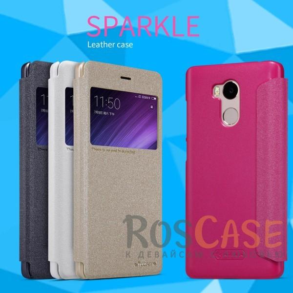 Кожаный чехол (книжка) Nillkin Sparkle Series для Xiaomi Redmi 4 Pro / Redmi 4 PrimeОписание:от компании&amp;nbsp;Nillkin;совместим с Xiaomi Redmi 4 Pro / Redmi 4 Prime;материалы: поликарбонат, искусственная кожа;тип: чехол-книжка.<br><br>Тип: Чехол<br>Бренд: Nillkin<br>Материал: Натуральная кожа