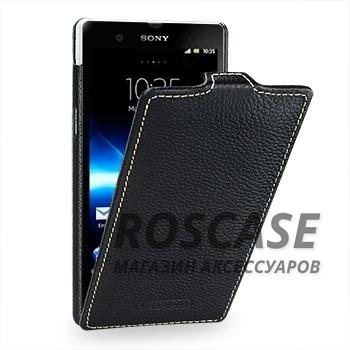 Кожаный чехол (флип) TETDED для Sony Xperia Z (L36i)Описание:производитель  - &amp;nbsp;TETDED;совместим с Sony Xperia Z (L36i);материал  -  натуральная кожа;тип  -  флип.&amp;nbsp;Особенности:имеет все необходимые вырезы;легко очищается;безмагнитная застежка;не увеличивает габариты;защищает от ударов и царапин;морозоустойчивый.<br><br>Тип: Чехол<br>Бренд: TETDED<br>Материал: Натуральная кожа