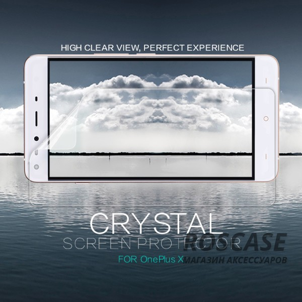 Защитная пленка Nillkin Crystal для OnePlus X (Анти-отпечатки)Описание:производство компании&amp;nbsp;Nillkin;разработан специально для OnePlus X;материал: полимер;форма: пленка на экран.Особенности:ультратонкая;специальное покрытие поверхности;антибликовое и олеофобное покрытие;легко устанавливается;легко очищается.<br><br>Тип: Чехол<br>Бренд: Noreve<br>Материал: Натуральная кожа