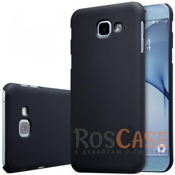 Матовый чехол для Samsung A810 Galaxy A8 (2016) (+ пленка) (Черный)Описание:бренд&amp;nbsp;Nillkin;совместим с Samsung A810 Galaxy A8 (2016);материал: поликарбонат;рельефная фактура;тип: накладка;в наличии все функциональные вырезы;закрывает заднюю панель и боковые грани;не скользит в руках;защищает от ударов и царапин.<br><br>Тип: Чехол<br>Бренд: Nillkin<br>Материал: Поликарбонат