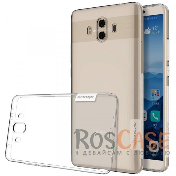 Мягкий прозрачный силиконовый чехол для Huawei Mate 10 (Бесцветный (прозрачный))Описание:совместимость: Huawei Mate 10;материал: термополиуретан;тип: накладка;ультратонкий дизайн;прозрачный корпус;не скользит в руках;защищает от механических повреждений.<br><br>Тип: Чехол<br>Бренд: Nillkin<br>Материал: TPU