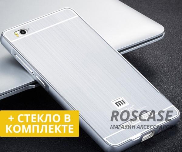 Металлический бампер с акриловой вставкой Msvii для Xiaomi Redmi 3 (Серебряный (+ стекло))Описание:производитель  -  Msvii;совместимость  -  смартфон Xiaomi Redmi 3;материал  -  металл, акрил;форм-фактор  -  накладка.Особенности:строгий дизайн;надежная фиксация;не деформируется;легкий механизм фиксации;имеет все функциональные вырезы.<br><br>Тип: Чехол<br>Бренд: Epik<br>Материал: Металл